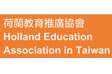 Logo Holland Education Association in Taiwan, educational agent