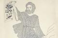 De profeet Mohammed - Mostafa Tutunchiyan (circa 1950, Iran). Nationaal Museum van Wereldculturen, inventarisnummer 7031-33