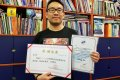 Da Wang, Chinese Government Award for Outstanding Self-financed Students Abroad, Debye Institute, soft condensed matter