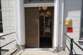 The Main entrance of Drift 6