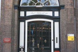 Front view of Kromme Nieuwegracht 80
