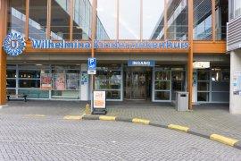 Main entrance of WKZ