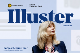 Illuster Cover 84