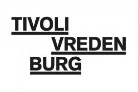 Logo TivoliVredenburg