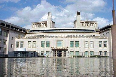 Gebouw van het Joegoslaviëtribunaal, Aegongebouw, Den Haag. Bron: Wikipedia commons/photograph provided courtesy of the ICTY