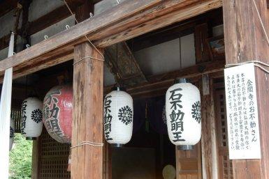 Lampionnen met Aziatische tekens