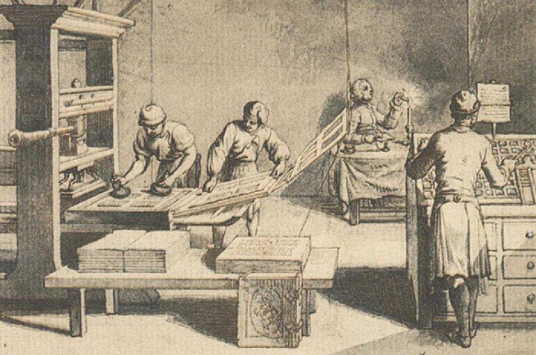 Boekdrukkerij ca. 1770 - Wikimedia Commons