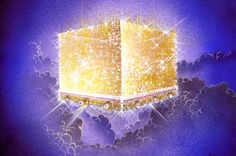 The New Jerusalem in cubical form as represented on the website of Never Thirsty. Courtesy of Pat Marvenko Smith ©1982/1992 - www.revelationillustrated.com