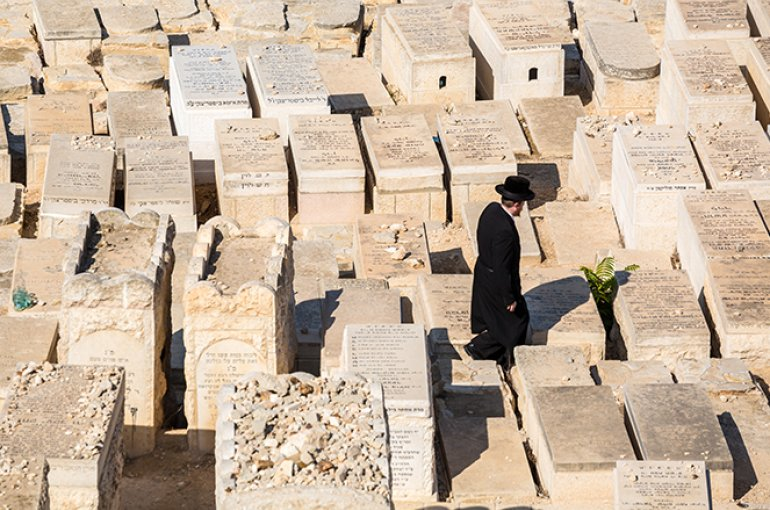 International conference on medieval jewish cemeteries - Utrecht university international office ...
