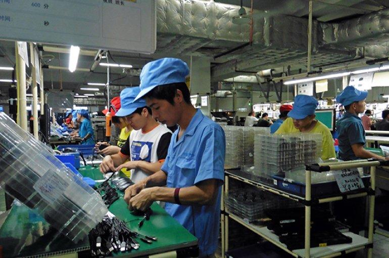 Technology Factory Zhuhai China. Bron: Wikimedia Commons