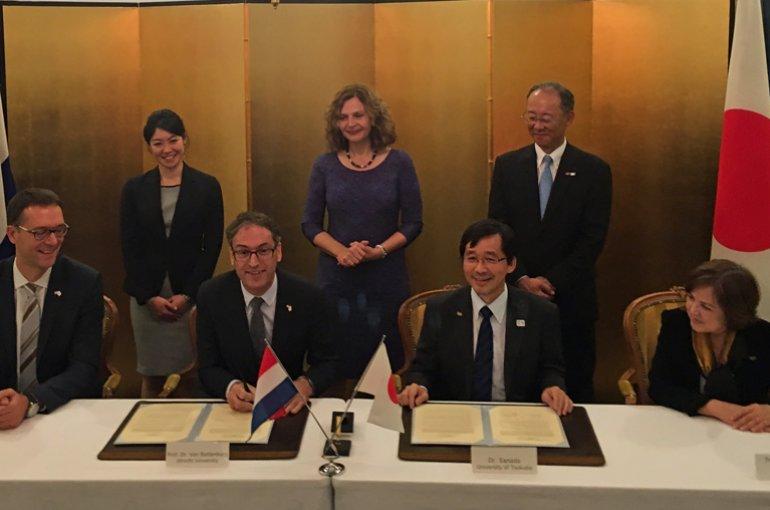 Sport & Society signed a Memorandum of Understanding with the Universiteit of Tsukuba